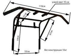 Resultado de imagen para турник брусья