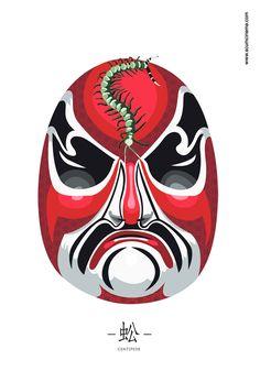 5 Deadly Venoms Masks: No.1 Centipede. Email us at scumcinema@gmail.com for purchase inquiries.