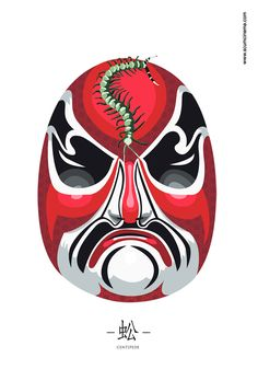 5 Deadly Venoms Masks: No.1 Centipede. Email us at scumcinema@gmail.com for purchase inquiries.