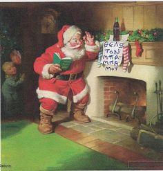 ΣΥΓΑΠΑ ΚΡΗΤΗΣ: Θέλω το μπαμπά μου τα Χριστούγεννα