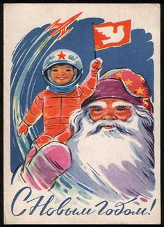 Santa loves Mongolian Cosmonauts too!