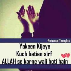 Kuch batien sirf ALLAH se karne wali hiti hain ♥♥♥♥