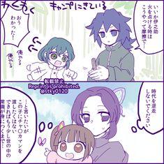 Cute Anime Chibi, Anime Angel, Bat Family, Fnaf, Manga, Illustration, Fictional Characters, Drawings, Manga Anime