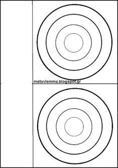 Kandinsky, Art Lessons, Symbols, Letters, Math, Blog, Kindergarten, Dots, Shape