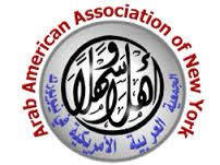 Executive Director job in Brooklyn New York  NGO Job Vacancy   The Arab American Association of New York is a social service and advocacy agency based in Bay Ridge Brooklyn - the largest Arab community in New York City. Our mission is to support and empower the Arab American and Arab immigrant community providin... If interested in this job click the link bellow.Apply to JobView more detail... #UNJobs#NGOJobs