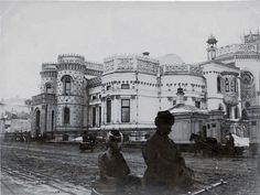 Imperial Moscow. Pre-revolutionary Russia.