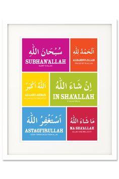 6 glorious phrases, Subhan'allah, Alhamdulillah, Allahu Akbar, In sha'allah, Astagfirullah and Ma sha'allah.