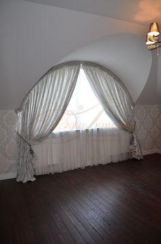Штори для арочного вікна в світлих тонах #Ваш_Інтерєр #штори