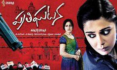 Prathighatana Telugu Movie Watch Online Full HD