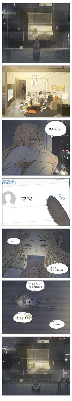 她们的故事/坛九/their story/tanjiu/彼女たちの物語/日本語に訳してみた/十三話④