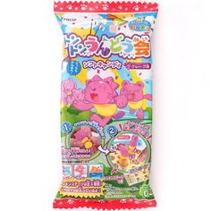 Popin' Cookin' Kracie Ton Ton Undoukai Sports Day DIY Candy game 2