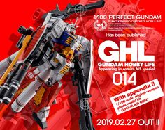 Custom Build: MG Perfect Gundam Featured] Plastic Model Kits, Plastic Models, Life Comics, Gundam Astray, Unicorn Gundam, Facebook Features, Gunpla Custom, Custom Decals, Gundam Model