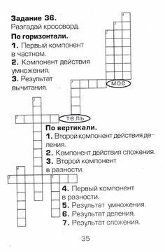 135144945_SHklyarova_TV_Kak_ya_uchila_moyu_devochku_tablice_umnozheniya106.jpg (458×700)
