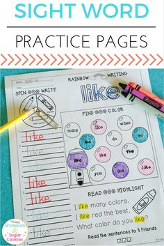 Sight Word Practice Pages - 50 sight words