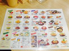 築地食堂 源ちゃん メニュー 【チケットレストラン 食事券】 (2015年1月現在)