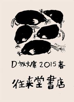 http://mirocomachiko.com/news/
