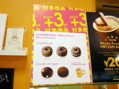http://i.gzn.jp/img/2009/10/02/misdo_rich_chocola/msd10.jpg