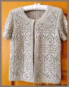 Crochet Patterns For Women Shawl Charts 69 Ideas For 2019 Summer Knitting, Lace Knitting, Knitting Stitches, Knitting Patterns Free, Free Pattern, Crochet Shoes Pattern, Cardigans For Women, Tops, Crochet Dresses