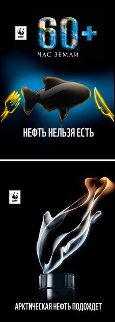 Мероприятие «Час Земли 2015», оформленное студией Premiart