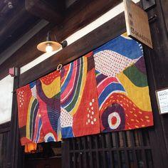 イメージ0 - 鞆の浦deART展の画像 - 染色工房 幟屋のブログ - Yahoo!ブログ