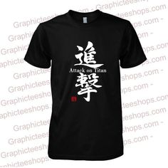 Attack on Titan Chinese Logo T Shirt