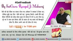 SMS your full name, address and mobile number to our whatsapp number 7496801825 to get the book. Spiritual Awakening, Spiritual Quotes, Kabir Quotes, Hindi Books, Precious Book, Fourth Industrial Revolution, Sa News, Gita Quotes, Twitter S