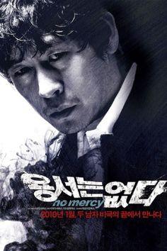 no mercy= seung-bum ryoo