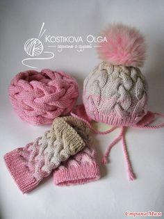 Доброго времени суток!  Ух, наконец, удалось включить комп) беда у меня с техникой))))  Делюсь последним, еще теплым комплектиком... Доделала его вчера и сегодня он в пути к своей хозяйке... Knitting For Kids, Knitting Projects, Baby Knitting, Crochet Projects, Knitted Gloves, Knitted Blankets, Crochet Socks, Knit Crochet, Knitting Patterns