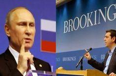 ΔΙΟΡΑΤΙΚΌΝ: Η πρόταση - βόμβα του Πούτιν στον Αλέξη Τσίπρα που γεννά ερωτηματικά...The proposal - bomb by Putin to Alexis Tsipras that raises questions .../