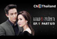 8 Best Thai Dramas Images Thai Drama Drama Dramas