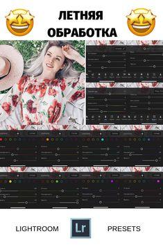 Presets Photoshop, Lightroom Effects, Lightroom Presets Wedding, Photography Filters, Vsco Photography, Photography Editing, Photo Editing, Lightroom Tutorial, Foto Art