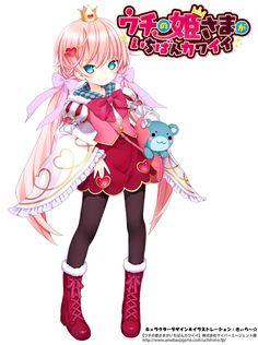 化幼姫『カリン・ネバーランド』 Anime, Character, Reading, Books, Libros, Book, Cartoon Movies, Reading Books, Anime Music