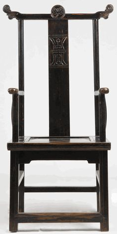 Antique Asian Furniture: Yoke Back Chair from Shanxi Province, China