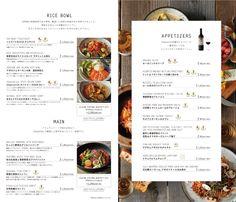 コスメキッチン アダプテーション メニュー3 Catering Menu, Food Menu, Cafe Menu Design, Japanese Menu, Menu Book, Menu Boards, Bar Menu, Lunch Menu, Food Design