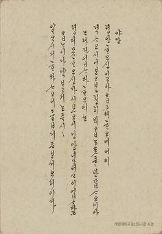 인현왕후/숙종비