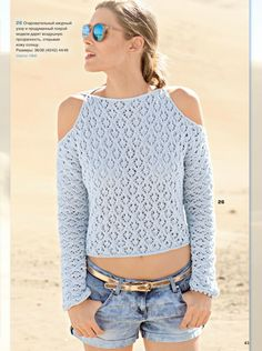 from Sabrina 05 2017 Knitting Blogs, Knitting Designs, Crochet Woman, Knit Crochet, Knit World, Summer Sweaters, Crochet Stitches Patterns, Crochet Fashion, Crochet Clothes