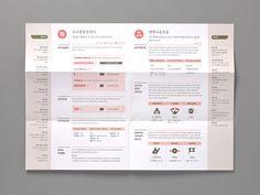 한마음-연차보고서-3 Art Design, Book Design, Layout Design, Creative Design, Graphic Design, Editorial Layout, Editorial Design, Leaflet Design, Photo Images