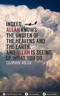 100 Beautiful Quran Verses to Know the Blessing of Allah Upon Us. Beautiful Quran Verses, You Are Beautiful Quotes, Love Quotes For Him, Quran Verses About Love, Islamic Quotes, Islamic Inspirational Quotes, Religious Quotes, Islamic Teachings, Islamic Dua