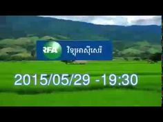 RFA Khmer,Radio News,29 05 2015,Evening, split3