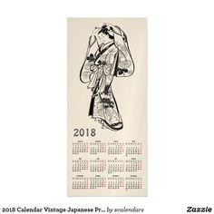 2018 Calendar Vintage Japanese Print magnetic card
