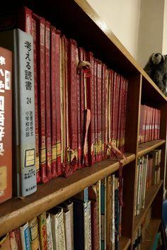 Old school library , Rissei elementary school , Kyoto