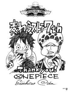 One Piece Funny, One Piece Comic, One Piece Fanart, One Piece Manga, Manga Art, Anime Manga, World 7, Trafalgar Law, Kingdom Hearts