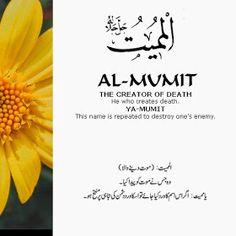 Al Asma Ul Husna 99 Names Of Allah God. The 99 Beautiful Names of Allah with Urdu and English Meanings. Beautiful Names Of Allah, Beautiful Islamic Quotes, Islamic Inspirational Quotes, Beautiful Prayers, Quran Verses, Quran Quotes, Faith Quotes, Allah God, Allah Islam
