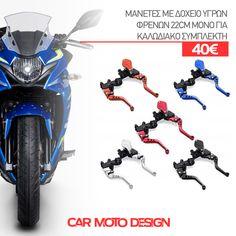 """Είδες τις #μανέτες μας?? Θα κάνουν την δουλειά τους και θα ομορφύνουν και το """"εργαλείο"""" σου!!! ☎️ 2315534103 📱6978976591 ➡️ ΠΟΛΥΤΕΧΝΕΙΟΥ 18 ΕΥΚΑΡΠΙΑ ΘΕΣΣΑΛΟΝΙΚΗΣ #carmotodesign #οικαλύτερεςτιμές #οτιαναζητάς #θατοβρείςεδώ #becarmotodesigner Motorcycle, Vehicles, Car, Design, Automobile, Motorcycles, Motorbikes, Autos"""