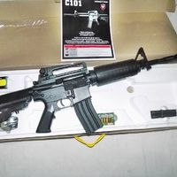 BISON C101 M4A1 CARBINE white EJECTING SHELLS