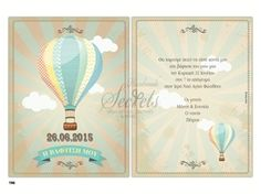 Picture of Προσκλητήρια βάπτισης αερόστατο Tolu, Baby Boy Baptism, Hot Air Balloon, Christening, Baby Room, Favors, Balloons, Bloom, Parenting