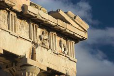 The Parthenon west Metopes - the west side of the Temple.