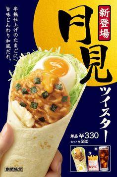 Food Abroad Dragon Twister KFC!