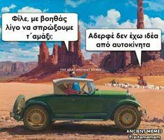 Ancient Memes, Greek Memes, Greeks, Jokes, Funny, Husky Jokes, Animal Jokes, Funny Jokes, Hilarious