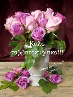 Still Life, Vase, Flowers, Plants, Home Decor, Rosaries, Decoration Home, Room Decor, Plant